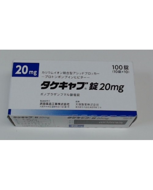 """Takeda"" Takecab Tablets 20mg [agents for digestive organ] x100Tab"