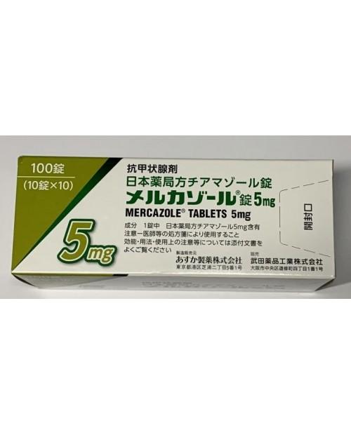 """""""ASKA Pharma"""" MERCAZOLE Tablet 5mg x 100 Tab"""