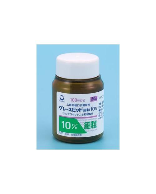 Brand name : GRACEVIT FINE GRANULES 10% x 30g