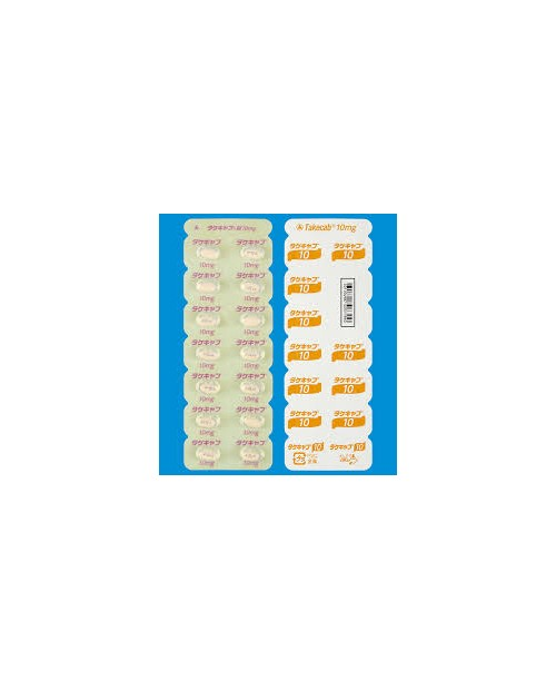 """""""Takeda"""" Takecab Tablets 10mg [agents for digestive organ] x100Tab"""