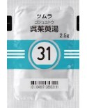 """TSUMURA""「031」Goshuyuto Extract Granules for Ethical Use 2.5gx42"