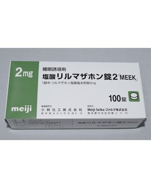"""Meiji Seika"" RILMAZAFONE HYDROCHLORIDE Tablets 2 ""MEEK""  60 tab"