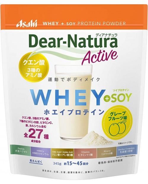 Dear-Natura Whey Protein Powder 345g