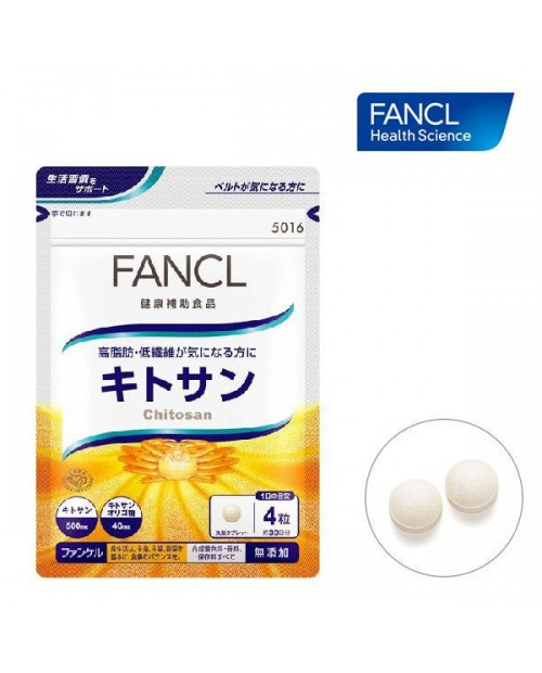 Fancl Chitosan for 30 days