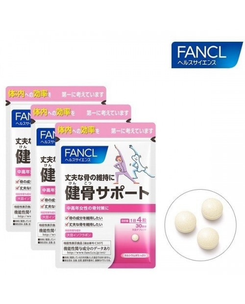 Fancl Healthy bone support for 90 days