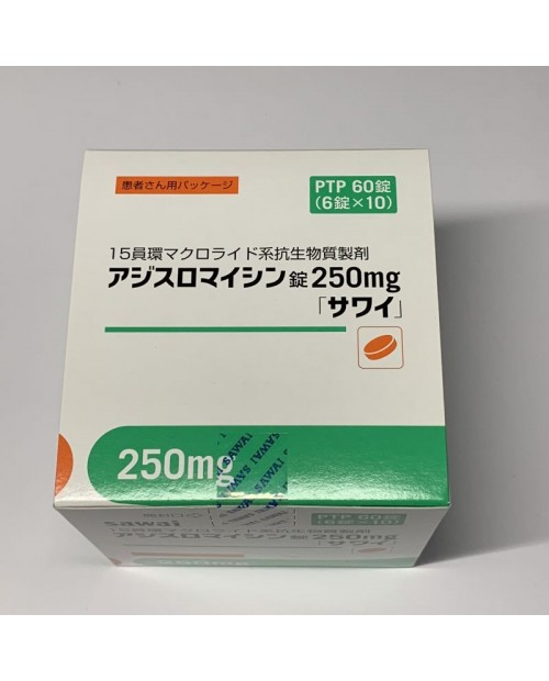 """Nipro/Zensei/Sawai""  AZITHROMYCIN TABLETS 250mg"