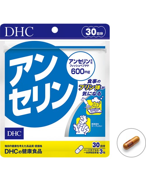DHC Ancerine 30 days