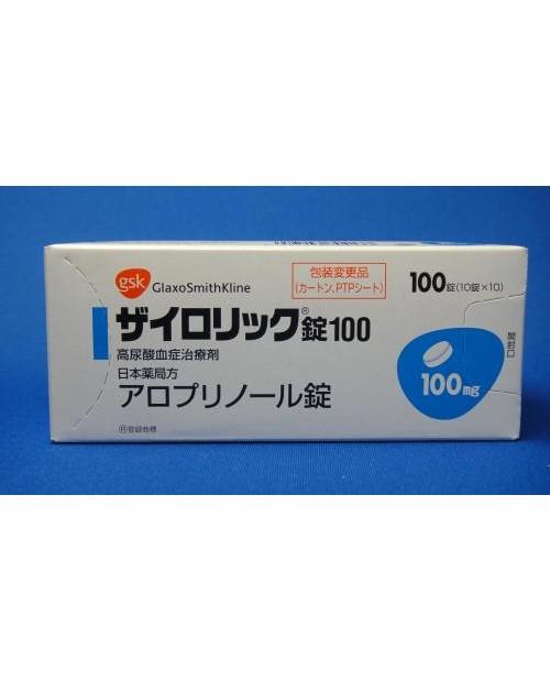 """GSK""  Zyloric Tablets 100mg x 100 Tab"