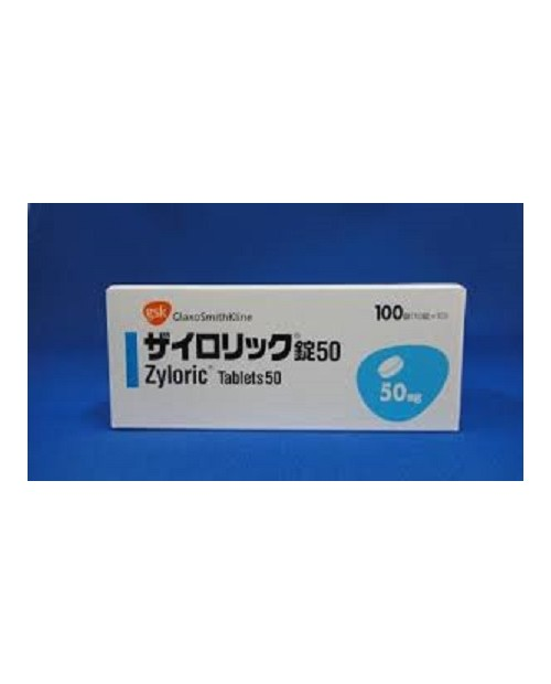"""GSK""  Zyloric Tablets 50mg x 100 Tab"