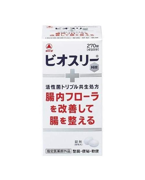 Takeda BIO Three-H 270 / Улучшение состояния кишечной флоры 270