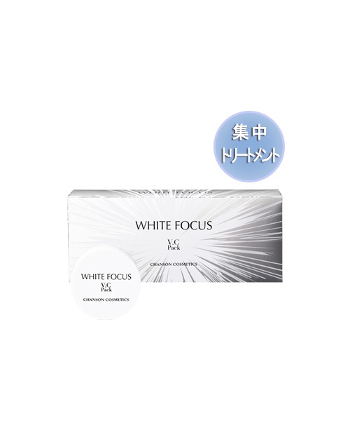 Chanson Cosmetics WHITE Focus VC Pack 12g x 4