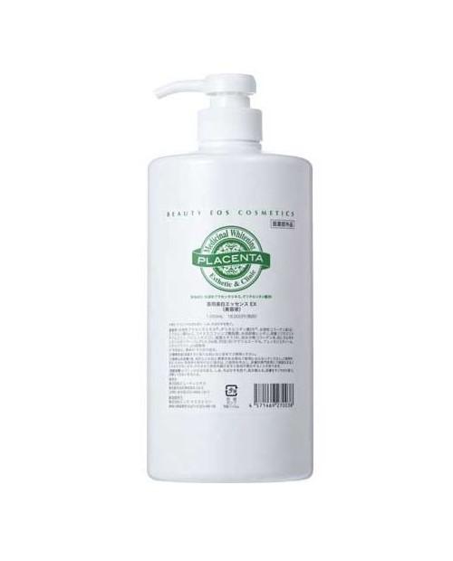"Beauty Eos Cosmetics ""Placenta"" medical whitening essence 1000ml/Лечебная отбеливающая сыворотка EX 1000мл"