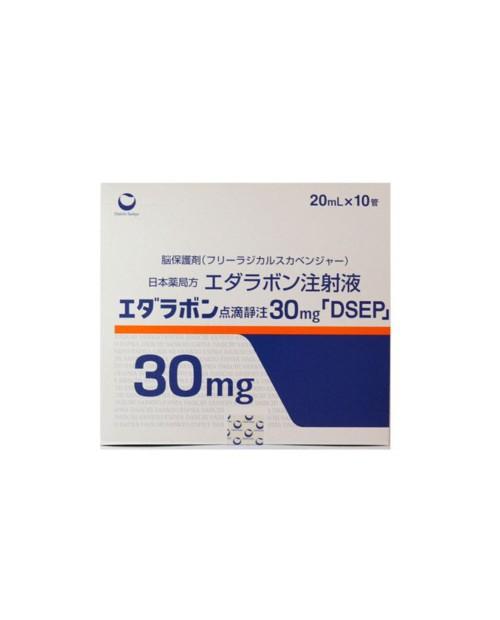 """Daiichi Sankyo"" EDARAVONE I.V. DRIP INFUSION 30mg「DSEP」20ml x 10 tubes"
