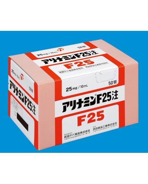 """Takeda"" ALINAMIN-F 25 INJECTION 50 ampule"