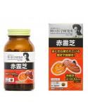"""""""Noguchi Medical """" Red Reishi (240 tablets)"""