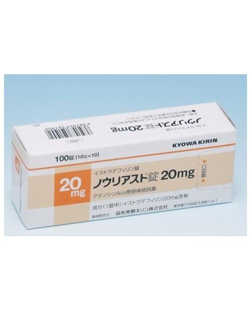 """Kyowa Kirin"" NOURIAST Tablets 20mg x100 Tabs"