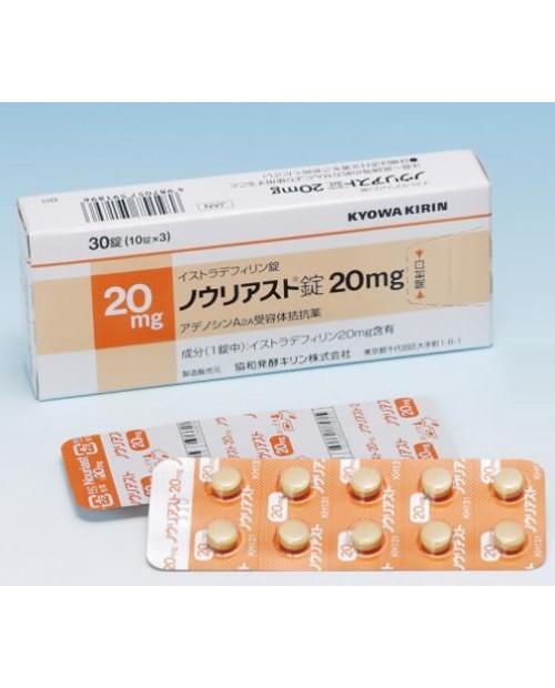 """Kyowa Kirin"" NOURIAST Tablets 20mg x30 Tabs"
