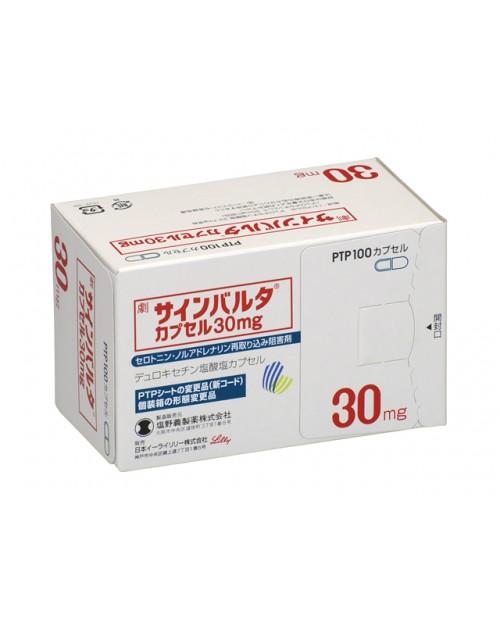 """""""Shionogi"""" Sinbalta Capsule 30mg  x 100 Tab"""