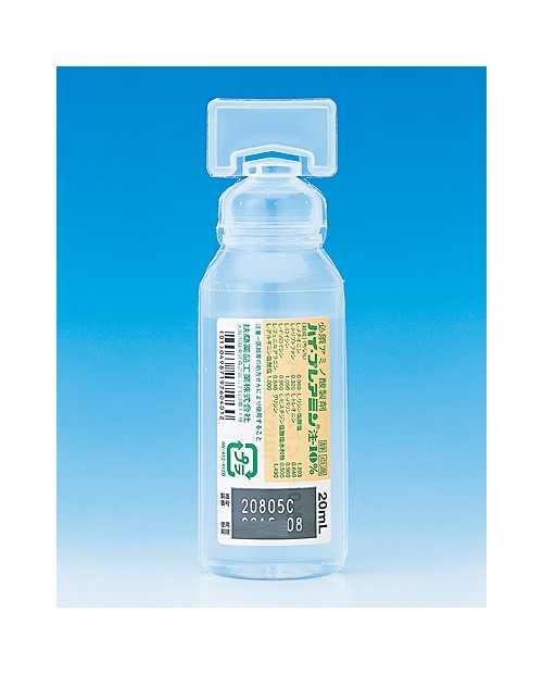 Hy-Pleamin Injection-10% x 50 tubes