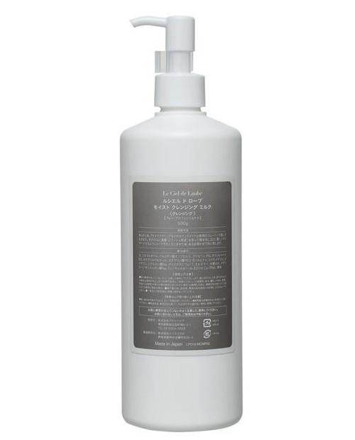 Le Ciel de L'aube Moist Cleansing Milk  (500 g)