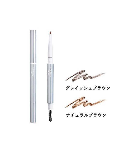 Belseeq Faith Eyebrow Pencil