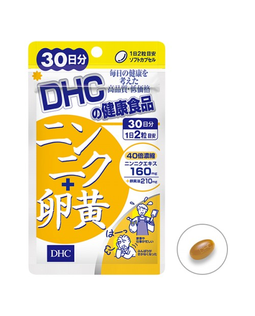 """DHC """"Чеснок без запаха"""" на 30 дней"""