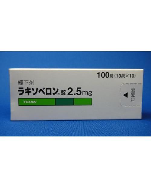 """""""Teijin Pharma"""" Laxoberon Tablet 2.5mg x 100 Tab"""