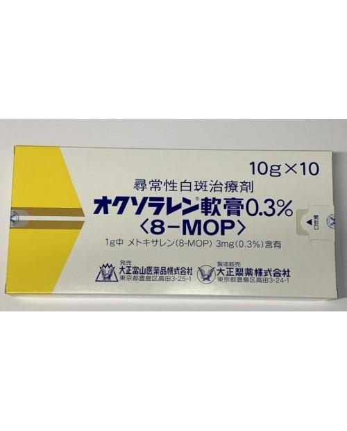 """""""Taisho"""" Oxoralen Ointment 0.3% 10g x10 tubes"""