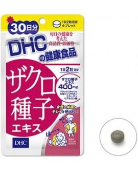 DHC - бады, витамины, минералы
