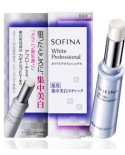 SOFINA White Professional - отбеливающая серия