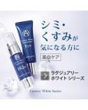 AMPLEUR Luxury White Series/ Отбеливающая линия