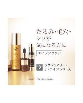 AMPLEUR Luxury De-Age Series/ Антивозростная линия